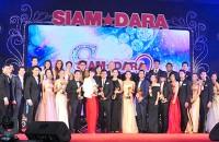 Siamdara