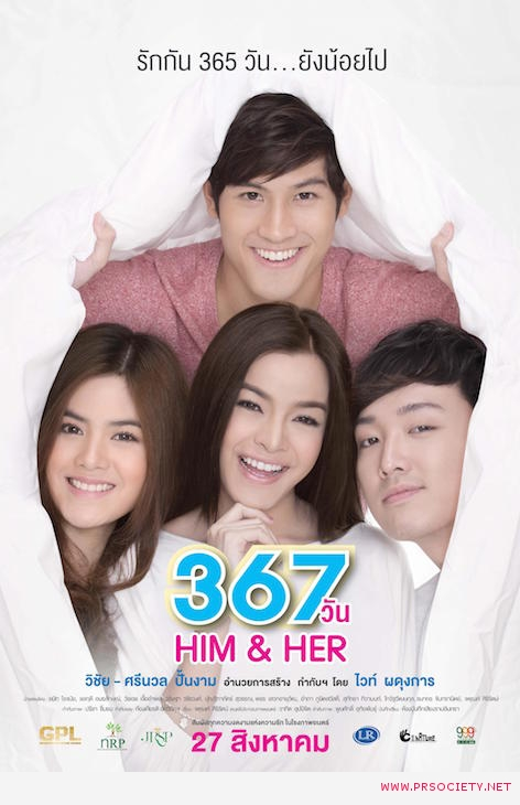 AW 367 POSTER 2