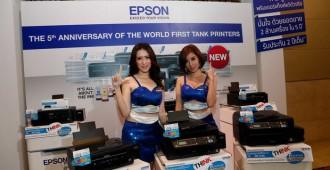 epson l-series_7