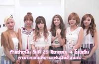 """[Apink]ส่งคลิปทักทายล่าสุดยืนยันมาไทยแน่นอนพบกันที่งานแฟนมีตติ้ง """"Apink Fan Meeting in Bangkok 2015″"""