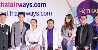 social.thaiairways.com