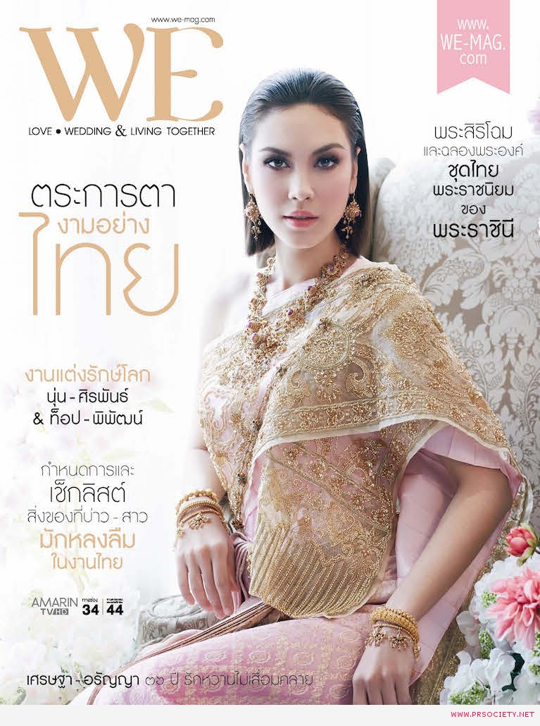 Cover แมท - ภีรนีย์