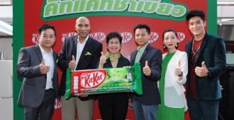 KitKat entertain photo1