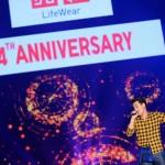 UNIQLO U-On Stage การแสดงคอนเสิร์ตจากอ๊อฟ ปองศักดิ์_1