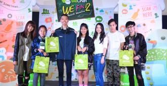 WeChat WE FIN (3)