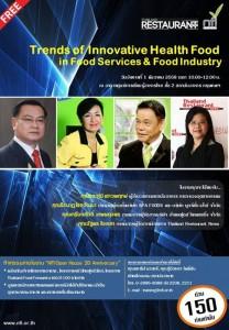 NFI Seminar 1 Dec2015