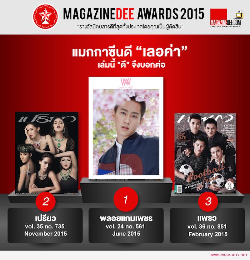 vote2015_001