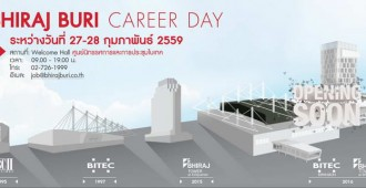 Bhiraj Buri Career Day - Banner