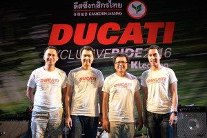 Ducati Exclusive Ride by KLeasing  (41) (Copy)