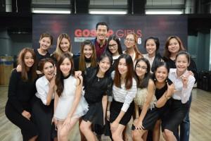 Gossip Girls 2016