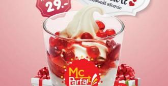 McParfait Strawberry Sweetheart