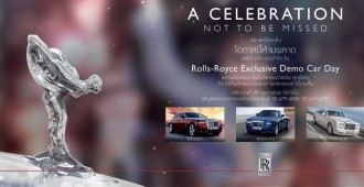 Rolls-Royce Exclusive Demo Car Day