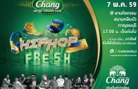 Chang Music Ubon Ratchathani 240x180 cm-R0