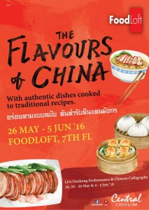 FoodLoft - Key The Flavours of China