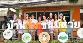 ส้ม ชนากานต์ ชัยศรี เปิดร้านบ้านส้ม  ขนมสวย (12)