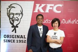 KFC Always Original (7)