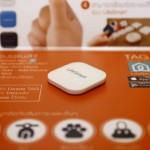 ผลิตภัณฑ์ LifeSmart™  TAG