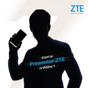 ลุ้นเปิดตัวซุปตาร์หนุ่มไทย พรีเซ็นเตอร์คนแรกของ ZTE