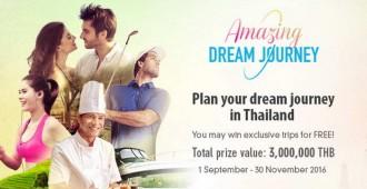 Amazing Dream Journey - 2