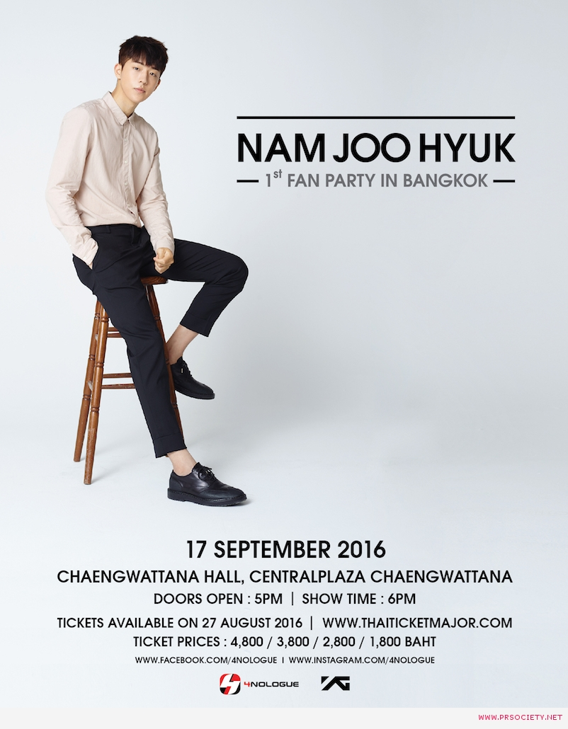 NAM JOO HYUK 1st FAN PARTY IN  BANGKOK-Poster(2016.08.24)
