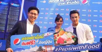 Pepsi Food Campaign_PROMOTION