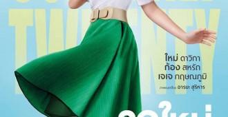 Poster_teaser_20mai
