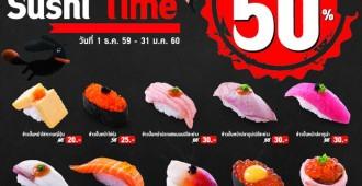 SushiSake_Promotion_NewYear Sushi Time