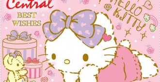 CENTRAL_KT GIRLY GIFT CARD_girly