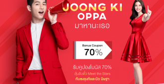 Joongki_Banners-FB1200x900