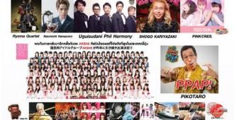 NEW -Poster_JapanExpo2017