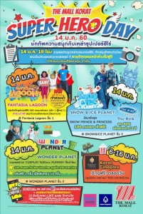 Poster_The Mall Korat Super Hero Day