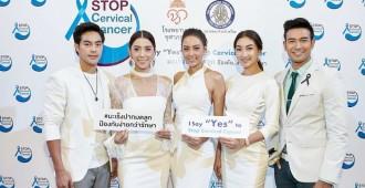 Stop Cervical Cancer (7)