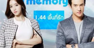 thumbnail_Poster_Mind Memory