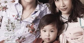 แฟชั่นครอบครัวผลดีในนิตยสารแพรว1