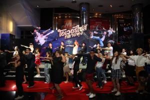 เหล่านักเต้น ออกมาเต้นเพลงประกอบภาพยนตร์กำมือกันอย่างพร้อมเพรียง