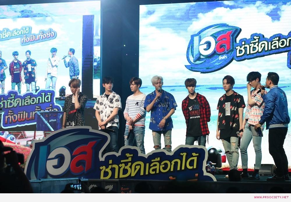 9. ทั้ง 7 หนุ่ม ร่วมพูดคุยถึงบรรยากาศถ่ายทำโฆษณา เอส ชุดใหม่ที่ถ่ายที่ทะเลไทย