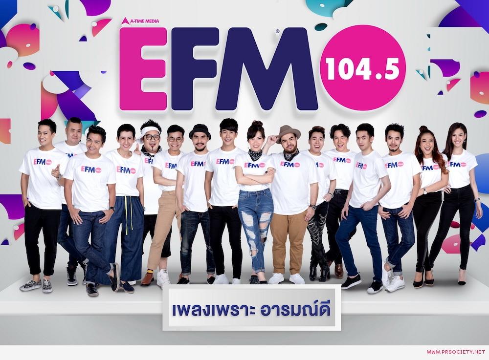 DJ_EFM1045_resize