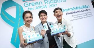 Green Ribbon Entertainment Photo Release