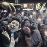 MVสื่อรักออนไลน์-เบิ้ล6