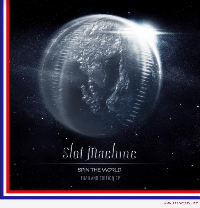 Slot Machine_EP (2)