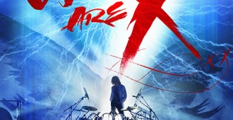 We Are X Soundtrack Cover Art