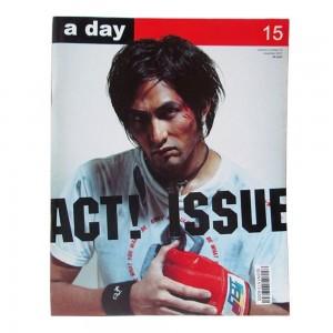 a day ฉบับที่ 15