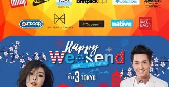 AD.A4(StarFashion+HappyWeekend)