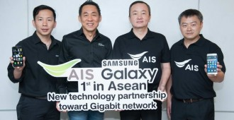 ซัมซุง จับมือ เอไอเอส ร่วมพัฒนาเทคโนโลยีเครือข่าย (2)