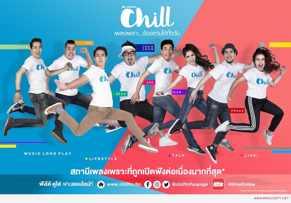 DJ CHILL-JUMP