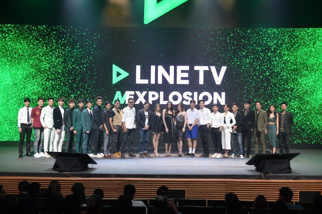 LINE TV NEXPLOSION_24