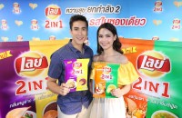 Lay's 2IN1_01