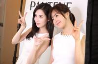 ยูริและซอฮยอน (1)