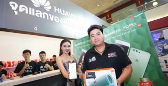 ลูกค้าที่ซื้อ Huawei P10 Series Greenery 100 คนแรก รับฟรี JBL Bluetooth Speaker รุ่น CHARGE3 (1280x853)