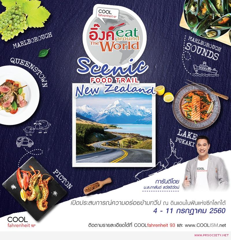 inkeat_newzealand_keyart